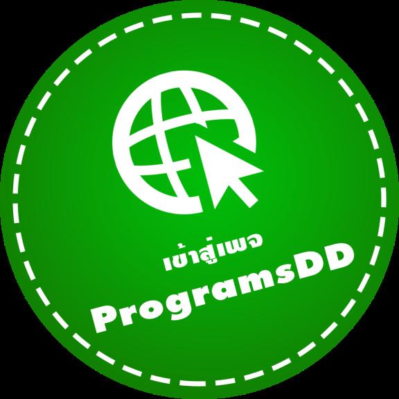 Login ProgramsDD