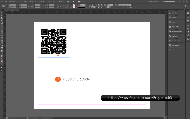Adobe Indesign CC QRcode 2