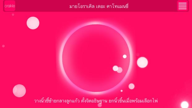 myOracle (4)