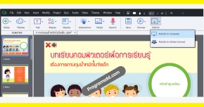 Adobe Captivate 8 exe 00 ProgramsDD
