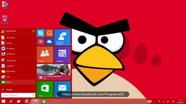 Remove Watermark Windows 10 - 10