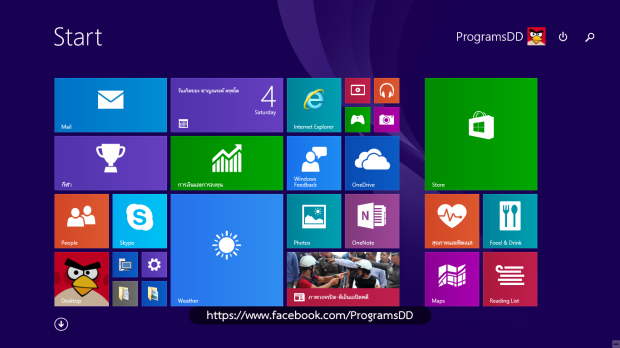 Start Menu Windows 10 - 04
