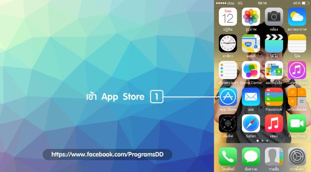 Microsoft Office iOS 01