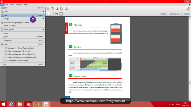 PDF for search engine 5