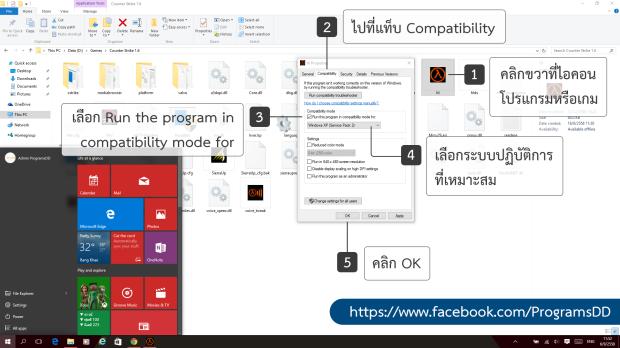 Compatibility Windows 10-01