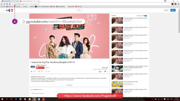 DownloadClipYouTube2